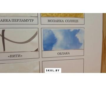 Фактурные